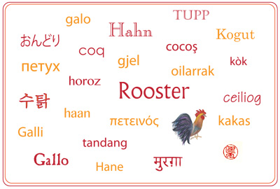 Multi-language Rooster